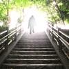 ◇階段生活