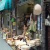 戸田屋商店