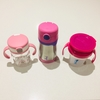 【1歳と3歳育児】使いやすいストローマグと水筒はどれ?
