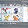 【S12最終60位/レート2109】ドラパバンギ舞サイクル