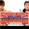 【新日本プロレス】IWGPダブルタイトルマッチは神の防衛か それともシンプリストの初戴冠か