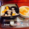 遂に日本上陸!健康的な台湾スイーツのお店鮮芋仙(シィエンユーシィエン)に行ってきたよ