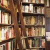 ブッククラブ回、私を育ててくれた本屋さんに感謝