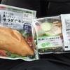 コンビニで買える減量向きの食べ物。見た目のイメージでカロリー判断しない。