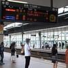 小田急線登戸駅で駅そば、そして千代田線乃木坂駅で探索