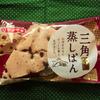小豆甘納豆が乗ってる!『業務スーパー』にヤマザキ「三角蒸しパン 小豆」が売られていたので購入。食べた感想を書いています