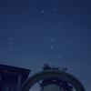 眺海の森・天文台付近から ♯2