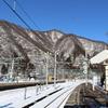 冬の群馬県~土合・湯檜曽をめぐる旅~