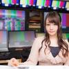 批判の多い「Wakatte.TV」を小学生の娘に見せたら・・・意外と良かった(笑)