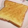 焼くまで5分!トースターで簡単『食パンメロンパン』の作り方