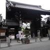 大阪旅一日目⑤大阪天満宮