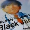 Kindleの英語版『ブラックジャックによろしく』でお得に英語を学ぼう。