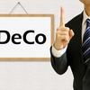 【医師の投資実績公開!】外国株式100%  iDeCo編 (1年4か月)