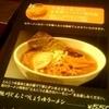 now@東京