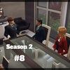 【Sims4】#8 専属のエース【Season 2】