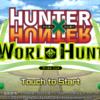 新作スマホゲームアプリ       2月16日ios配信開始! 人気キャラクターの最新RPGアプリ ハンターハンター ワールドハント のスタートレビュー記事と攻略、リセマラ情報