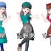 牛丼3大チェーン店