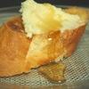 白あんバターが革命的な美味しさ
