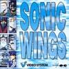 ソニックウイングスのサウンドトラックの中で  どのCDがレアなのか?