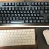 PCキーボードはテンキーレスがオススメな件。