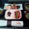 【搭乗記】JAL ビジネスクラス 金浦-羽田 JL0094