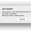 Intellijが「Java version: 1.6.0~~~ which is installed on your Mac is obsolete.」と言われて起動しない場合の対処