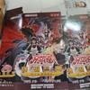 【ドラゴンメイド】デッキビルドパック「ミスティック・ファイターズ」 で高額ドラゴンメイドカードを当てろ!【ミスティックファイターズ】