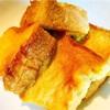 プリンを使った簡単フレンチトーストのレシピ!耳の部分が苦手な方でも、美味しく頂けます。