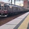20.残り2日となった阪急8000系30周年記念列車を撮影する