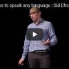 言語を学ぶときに有効な5つのテクニック