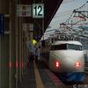 山陽新幹線0系、最後の年に写した画像から