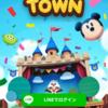 【DisneyPOPTOWN】のプレイを絶対に楽しむための3つの方法