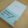 Lenovo Yogabookが到着したので開封レビュー - Clear and present future