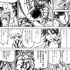 【創作漫画】76話と仮面ライダーゼロワン