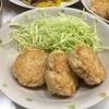 鶏ハンバーグ