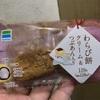 ファミリーマート わらび餅~クリーム&つぶあん入り~  食べてみました