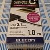 ELECOMのUSB 3.1, PD対応のType-Cケーブルを買った