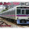 鉄道写真でポストカードを作ってみた 京王線の車両 3種類