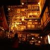 千と千尋の世界、渋温泉「金具屋」に宿泊。温泉が最高の有形文化財の宿