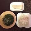 お野菜からの離乳食  [105日目  緑野菜のあわ麺]