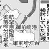 静岡県、洋上風力発電を断念 御前崎港沖
