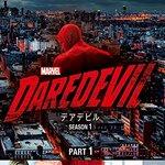 Netflix(ネットフリックス)マーベルドラマ11作の完全時系列とあらすじ