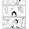 【73】  2/16 「4コマ漫画を描いてみた」「一周年なので最初と見比べ」「ハム本①」「アオリフカン体①」
