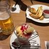 昼から飲むビールが最高な話と、最近のおすすめ動画