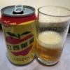 台北松山空港見学などなど   2017-14 (Economy Class) Songshan - Haneda (ANA NH854)