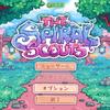 The Spiral Scouts感想。よこしまでもいい、童心にかえりたいあなたに