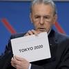 リオデジャネイロ五輪開幕間近・東京オリンピックのチケットもこうすると入手できるかも?