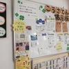 ◇「幸茶店(こうさてん)」(旧吹上町:鴻巣市)