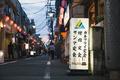 若者と元若者が暮らす、ほろ酔いの街「高円寺」