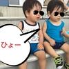双子に厳しい神戸市立須磨海浜水族園。ベビーカーは数に限りがあり、1家族1台までしか借りられませんのご注意を。